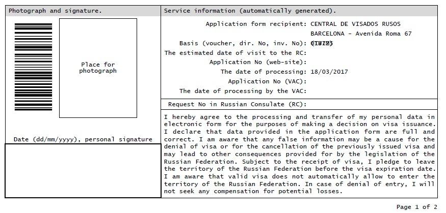 Solicitud del visado ruso