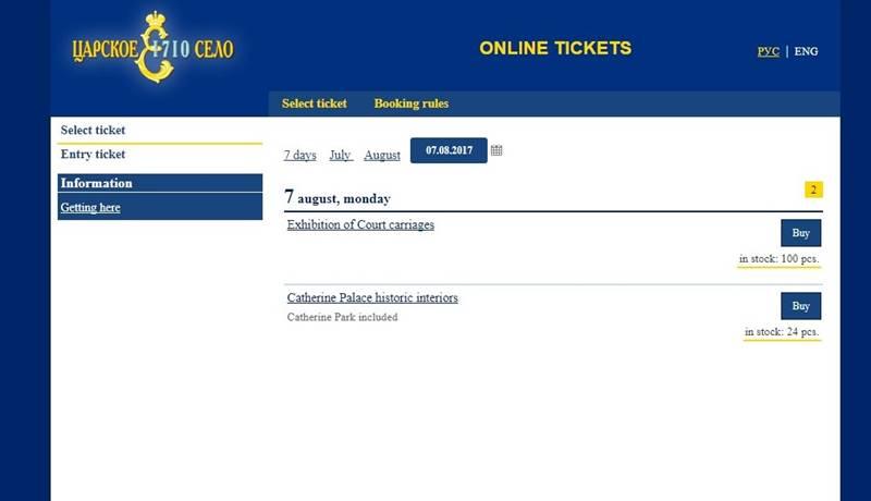 Cómo comprar las entradas para el palacio de Catalina