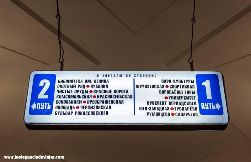 Direcciones en el metro de Moscú