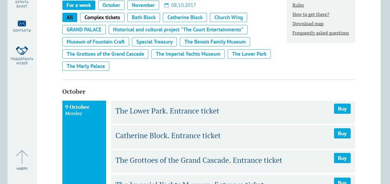 Cómo comprar las entradas para el Peterhof