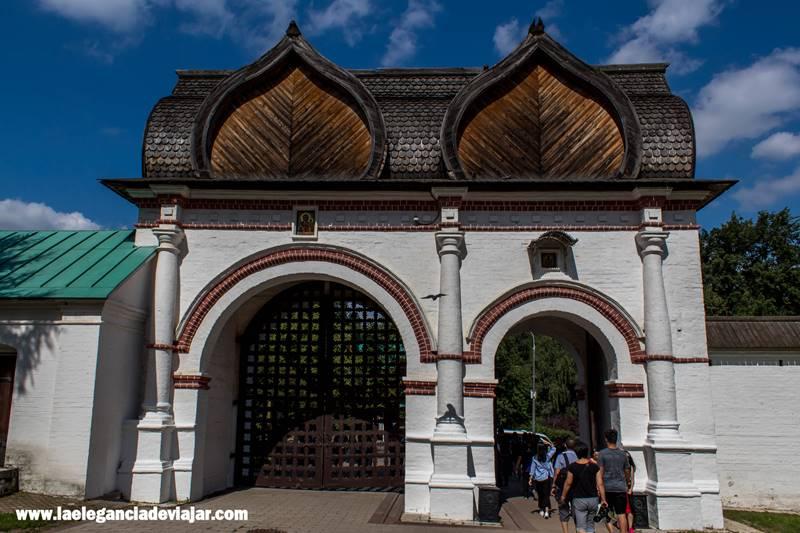 Puerta del Salvador