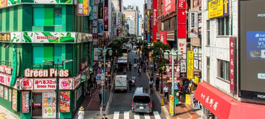 10 Curiosidades de Japón